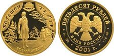 50 Rubel Russland PP 1/4Oz Gold 2001 225th Anniversary of the Bolshoi Theater Pf