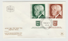 ISRAEL,David Ben Gurion  , 1974,  A  FIRST DAY COVER