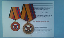 The best Medals of Russia at an inexpensive price!!!(For Valor)