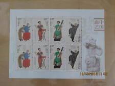 CHINA 2011-18 Mini S/S Drama Traditional Opera Culture stamps