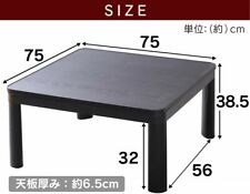 NEW Casual Kotatsu Table with heater 75x75 cm Black from Japan