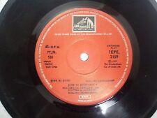 "HULLAR KA HUNGAMA HULLAR MORADABADI COMIC COMEDY rare EP 7"" RECORD 45 1977 VG-"