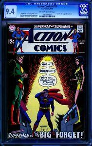 Action Comics 375 CGC 9.4 -- 1969 -- Superman. #1053951001