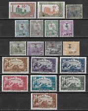 Tunisia Early Unused Semi-Postal Issues $92.60 SCV