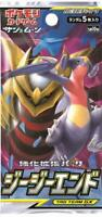 (1pack) Pokemon Card Game Sun & Moon G G End Japanese.ver (5 Cards Included)