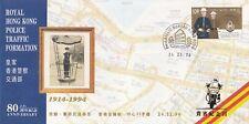 Hong Kong - 1994 - Cover - Royal Hong Kong Police Traffic Formation - 80th Anniv