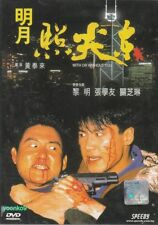 With or Without You (1992) Movie DVD English Sub_Region 0_Jacky Cheung, Leon Lai