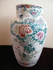 Antique 19th Japan Dai Nippon Meji Satsuma Creamware Kinkozan Tsukuru Vase  #1
