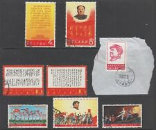 China PRC 8 Cultural Revolution stamps used.