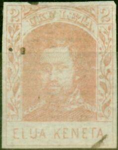 Hawaii 1863 2c Pale Rose SG20 Sc27 Litho Horiz Laid Paper Fine Lightly Used