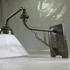 1 von 2 JUGENDSTIL GELENK WANDLEUCHTE VINTAGE MESSING WANDLAMPE ANTIK STIL LAMPE