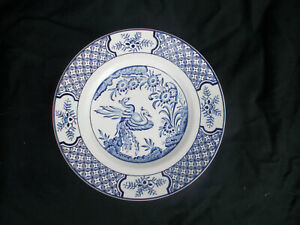 Wood and Sons YUAN. Side Plate. Diameter 6¾ inches. 17.3 cms