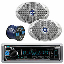 "Kenwood KMRD368BT Bluetooth Marine Receiver, 2x JBL MS9520 6x9"" Coaxial Speakers"