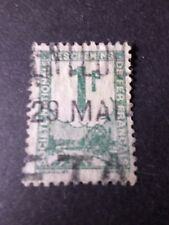 FRANCE 1944 COLIS POSTAUX,  timbre n° 1, oblitéré, VF used STAMP, TRAIN