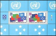 Micronesia 1992 1st Anniversary of UN Membership/Flags/Animation 2v m/s(s1783)