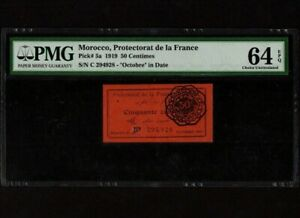 Morocco:P-5a,50 Centimes,1919 * EMERGENCY * PMG Ch. UNC 64 EPQ *