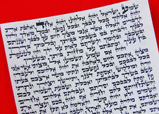 "lot 5 Kosher Mezuzah Scroll Parchment Klaf 4"" / 10 cm israel judaica Jewish"