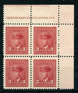 Weeda Canada 251 VF MH UR plate #8 block, 3c dark carmine War Issue CV $45