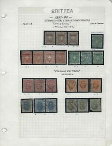 ERITREA - #12-#18 - 1895-1899 USED STAMPS SHADES 23 STAMPS