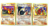 Pokemon Card Charizard Charmeleon Charmander 3 Set Team Rocket Japanese 1998