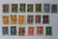 Mexico Revenue Timbre 1885-1886 series set up to 1p peso color shade variety