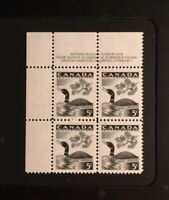 Stamps Canada Sc369i 5c Loon plate block with 369i variety. Pl see description