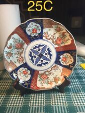 A 19th Century Japanese Imari Porcelain Plate