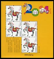 China PRC 2014-1 Block 198 Jahr des Pferdes Neujahr Year of the Horse Zodiac MNH