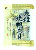 Ready to Eat Dried Japanese Scallop Snack Large Size 日本即食大粒元贝炭烧味