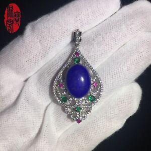 Natural Lapis Lazuli Pendant Silver Inlay