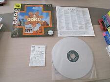 >> GOKU MEGA-LD LASERACTIVE JAPAN IMPORT! <<