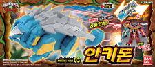 Bandai Power Rangers Juden Sentai Kyoryuger Jyudenryu DX 03 ANKYDON