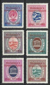 NICARAGUA 1961 DAG HAMMARSKJOLD AIR SET MINT (A)
