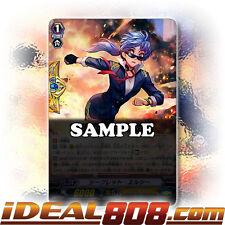 Cardfight Vanguard  x 4 Secret Elsie - G-BT08/030EN - R Mint