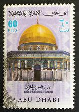 Postage United Arab Emirates Stamps