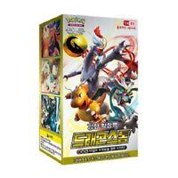 160PCS Pokemon Cards Dragon Storm Sun Moon Card Korean Ver Booster Box Game