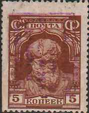 Philately for homeless children, April 25,1929 Armenian Stamp
