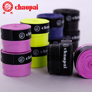Badminton anti slip grips-chao pai/chaopai - 6 pieces pack