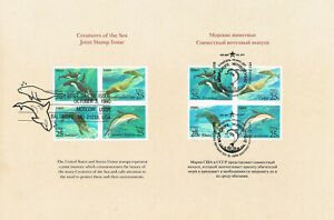 1990 USA/USSR Creatures of the Seas Joint Stamp Issue