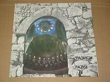 "GEORGIAN FOLKLORE ENSEMBLE ""FAZISI"" - Folk songs   EXTRA RARE Rus LP MINT"