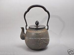 Japanese iron tea pot kettle - Fujin Raijin Wind & Thunder God Takaoka Tetsubin