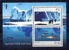 40154) AUSTRALIA 1990 MNH** Antarctic co-operation 2v, joint issue with USSR s/s