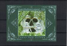 Papua New Guinea 2008 Asaro Mudmen sheet UM (MNH)