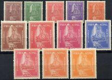 Nepal 1957 SG#103-114 Definitives MNH Set Cat £160 #D90232