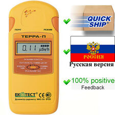Terra-P MKS 05 Russian! (Ecotest) Dosimeter/Geiger Counter/Radiation Detector