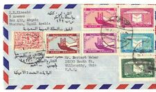 SAUDI ARABIA 1963 ARAMCO COVER BEARING TWO COMPLETE SET FREEDOM FROM HUNGER