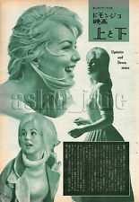 1960, Mylene Demongeot  Japan Vintage Clippings 3sc3