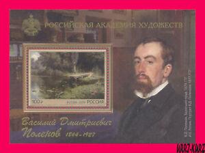 RUSSIA 2019 Art Paintings Artist Painter Vasily Polenov (1844-1927) s-s Sc8024