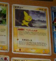 TCG POKEMON JAPANESE RARE CARD CARTE Pichu Rare 024/053 1ED JAPAN 2003 **