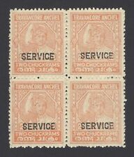 India Travancore State Official 1941-2 2ch SG O98 perf.12.5 unused block of 4